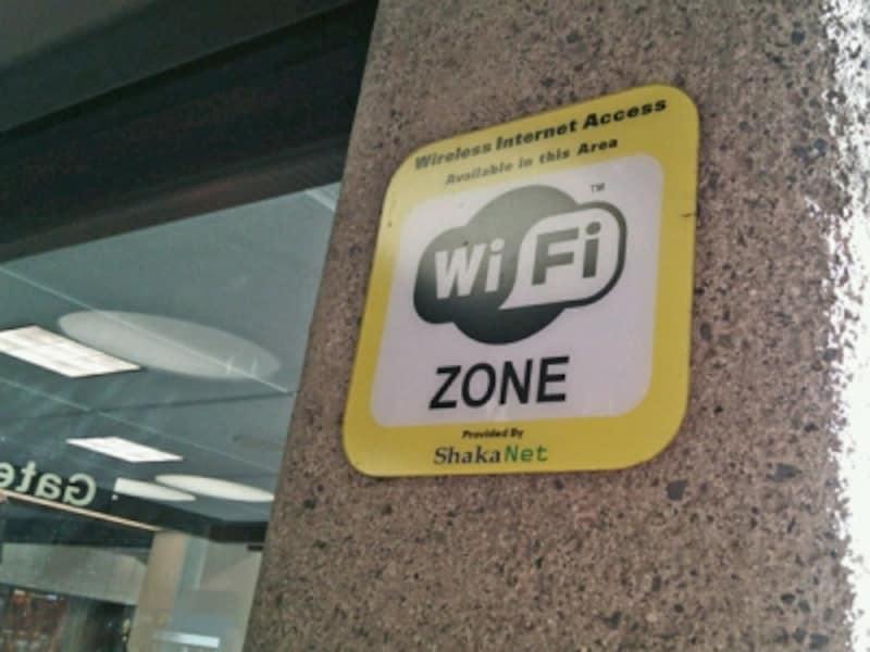 残念ながら空港には無料Wi-Fiのサービスはない
