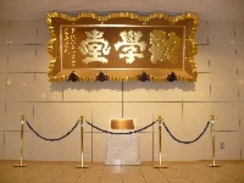前身である「勧学堂」が真宗高田派専修寺内に創立されて以来、歴史はなんと200年以上