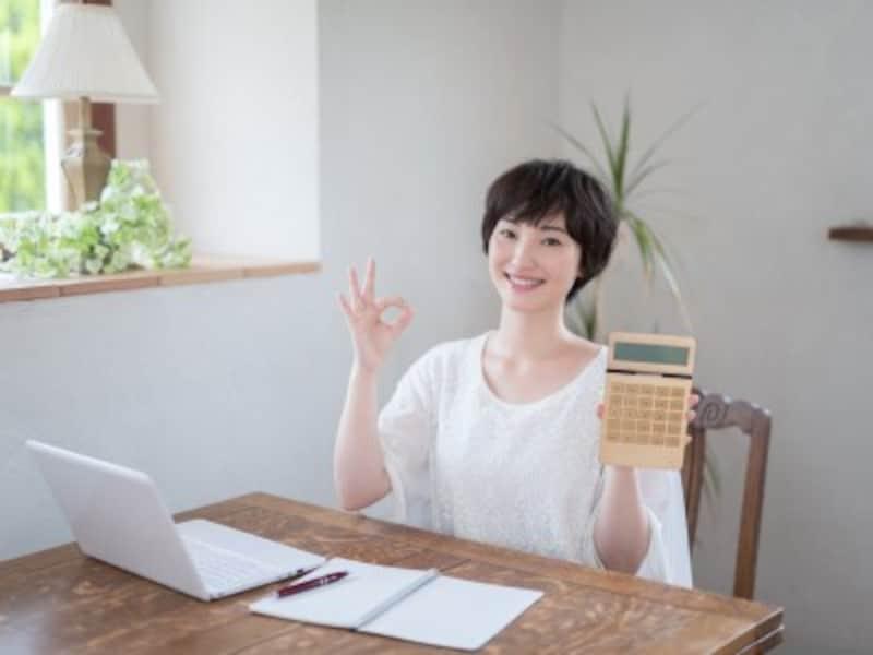 個人で資産管理するならエクセルの「家計の資産管理簿