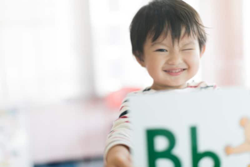 地頭の良い子が育つ環境とは?幼児期に地頭を鍛える!