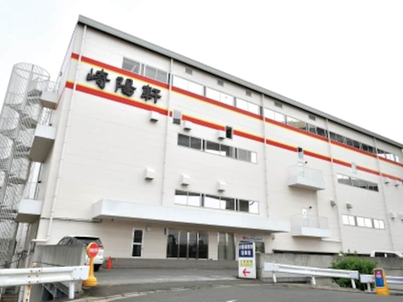 新横浜駅からバスで約10分で崎陽軒横浜工場に到着(画像提供:崎陽軒)
