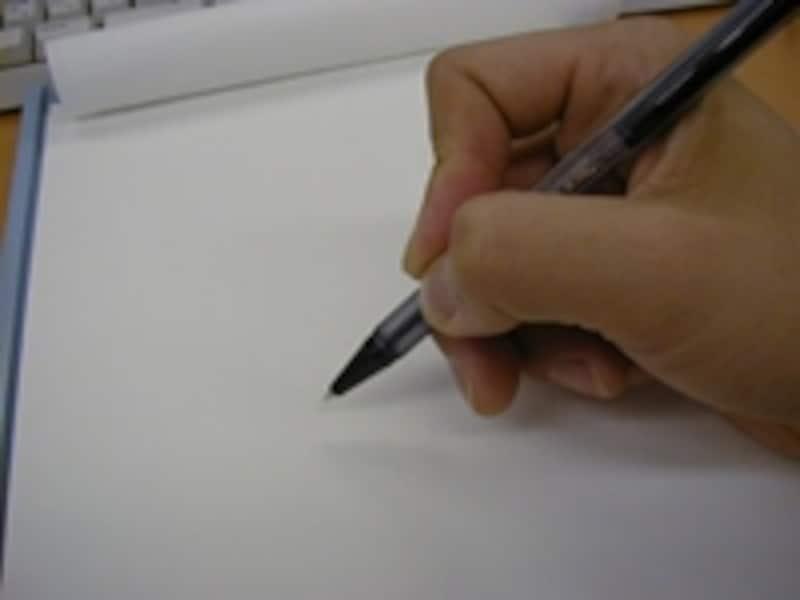 エンディングノートとは?
