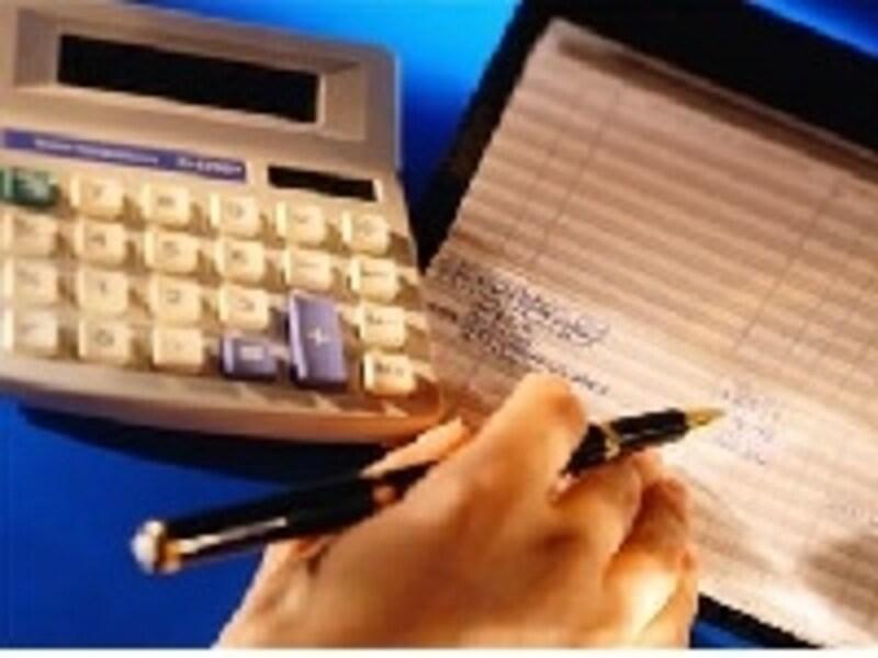 強制的にお金を貯められるようになる8か条