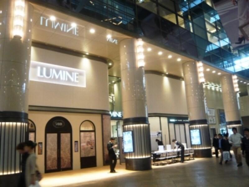 ルミネ有楽町店入り口