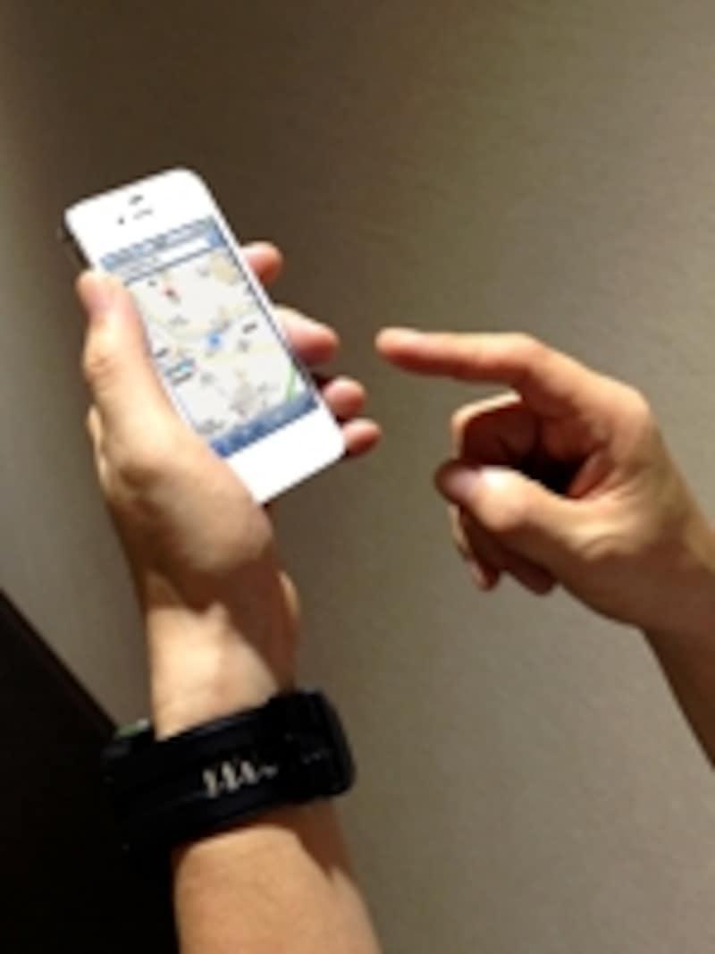 au版だと、相手と電話しながら、地図アプリで待ち合わせ場所を決める、ということもできない