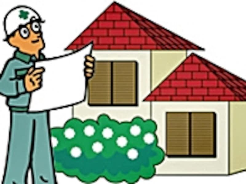 最初のステップは家の状態をよく見極め、長寿命化リフォームの可否を判断するところから始めましょう。