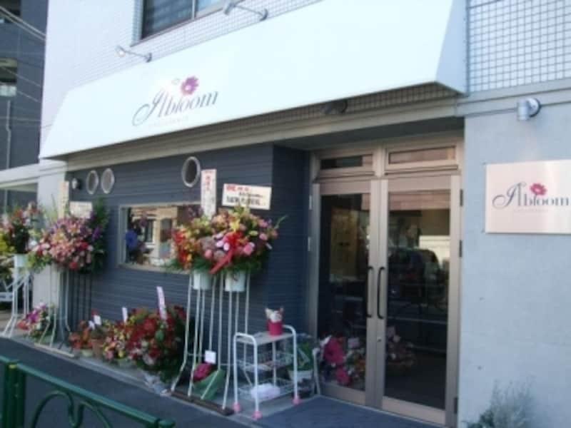 アブルーム店舗