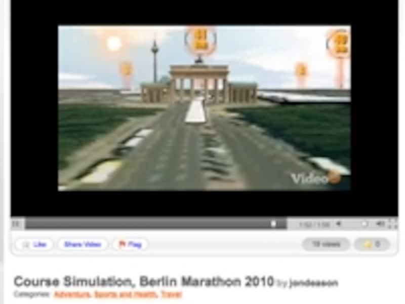 ベルリンマラソンコースビデオ