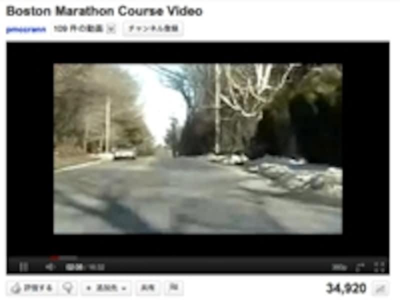 ボストンマラソンコースビデオ