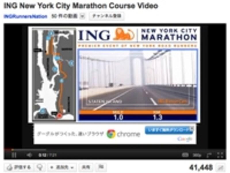 ニューヨークマラソンコースビデオ