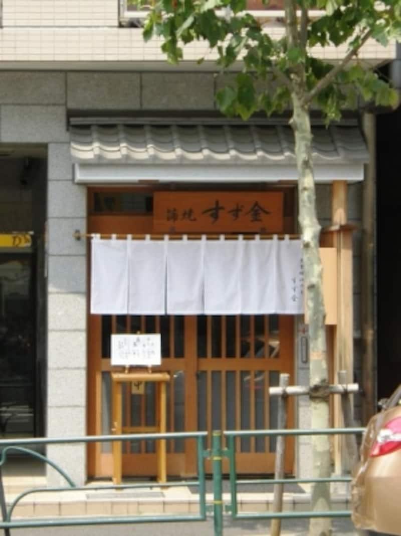 早稲田通りに面した同店