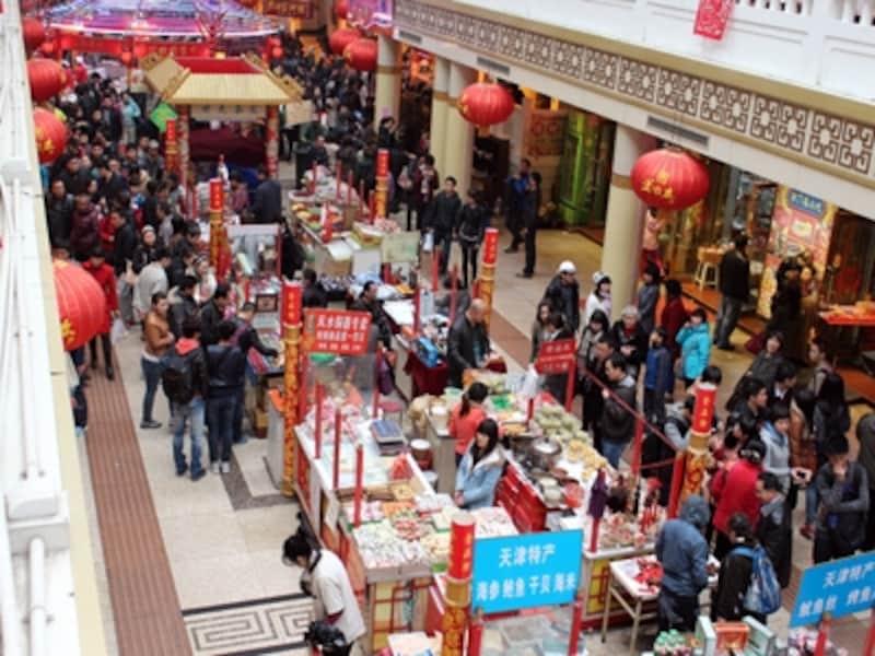 天津「南市食品街」