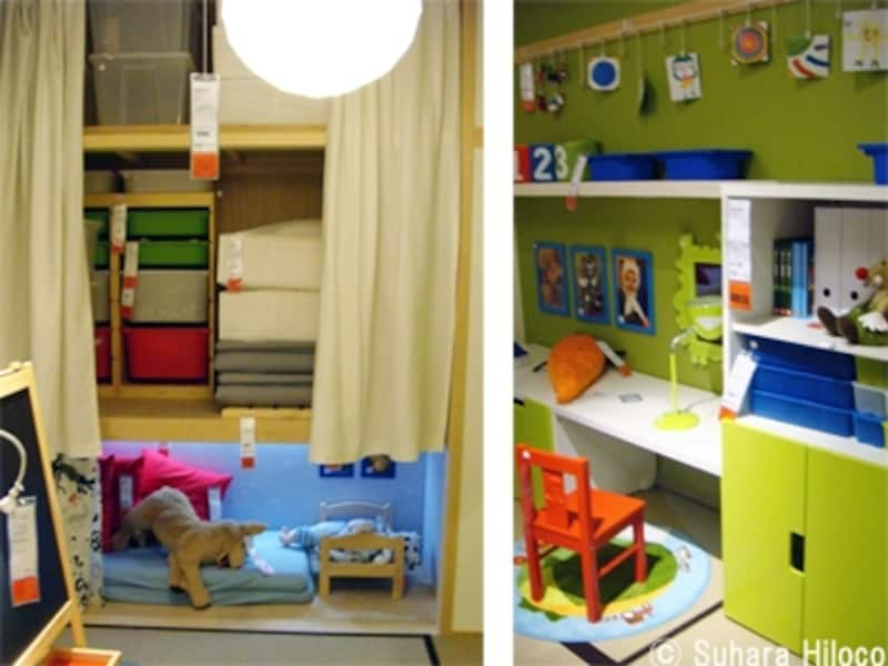IKEAの押し入れ収納