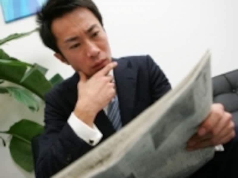 日々報道される欧州問題。優良企業の株価も大きく下落している・・・