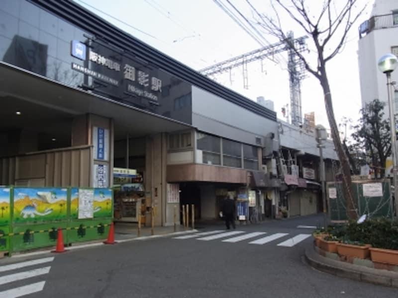 神戸まちづくり御影駅前
