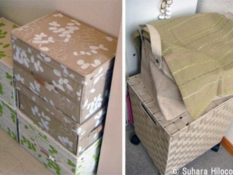 布製ボックス収納