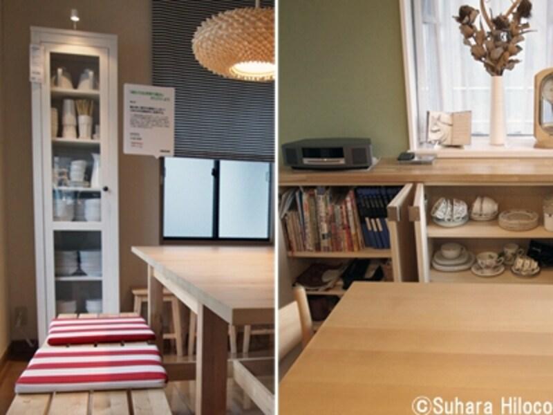 IKEA収納と壁面収納