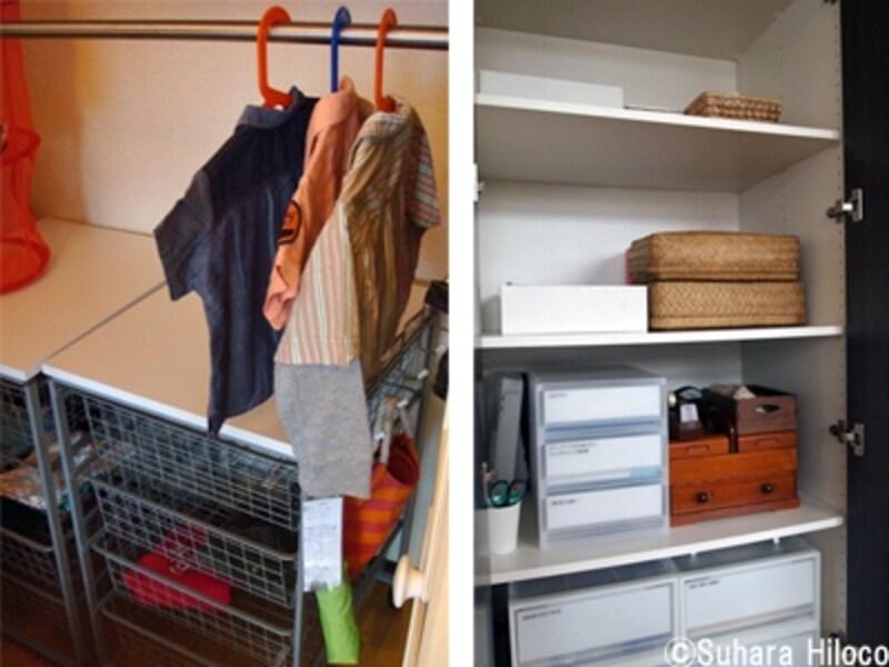 IKEA収納用品