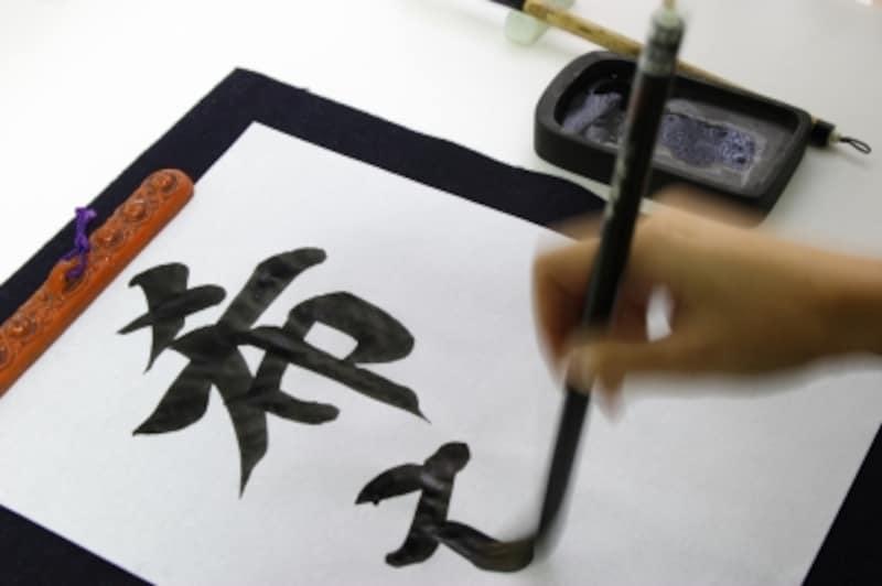 日本の伝統文化に触れる習字教室