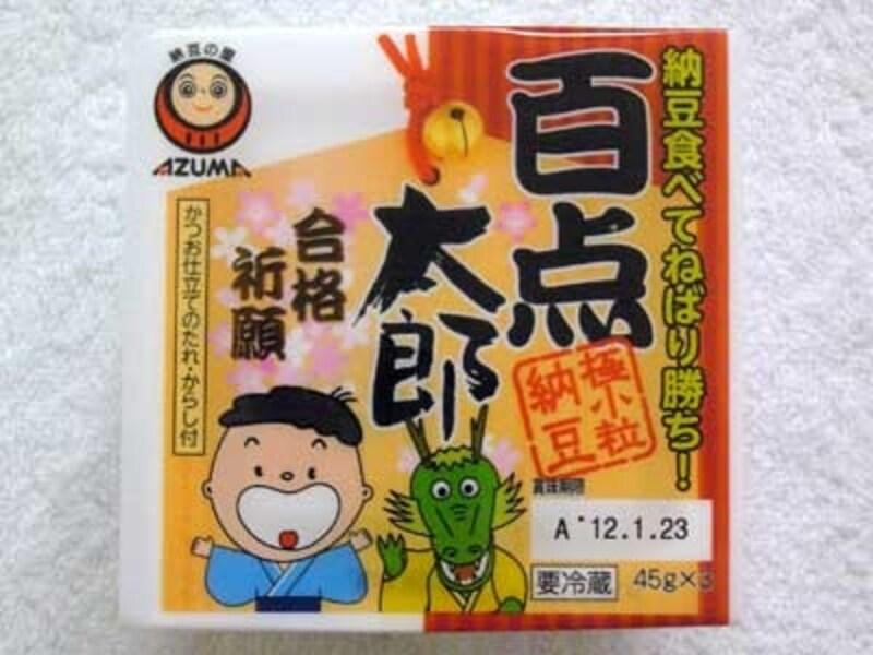 あずま食品undefined百点太郎