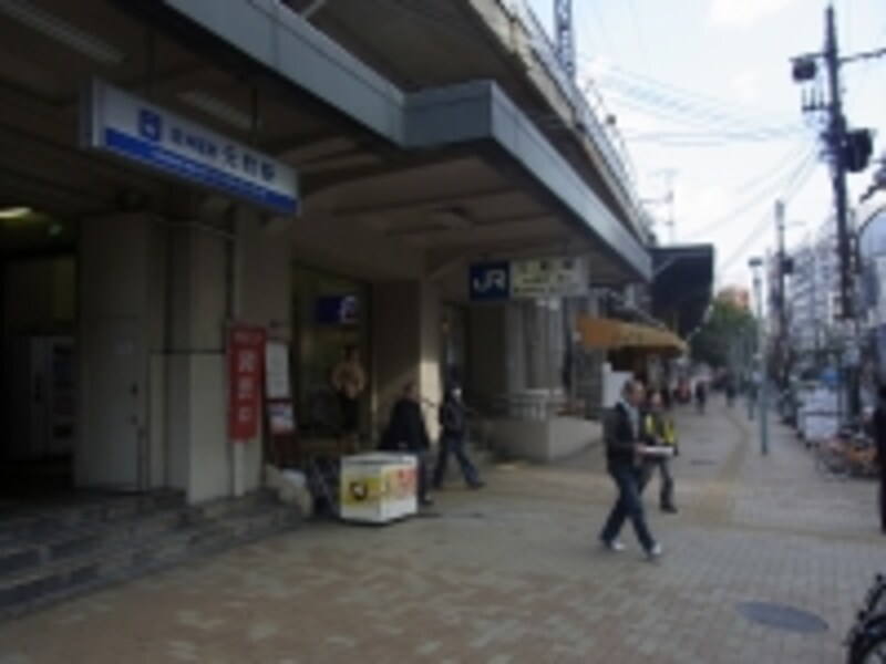 阪神&JR元町