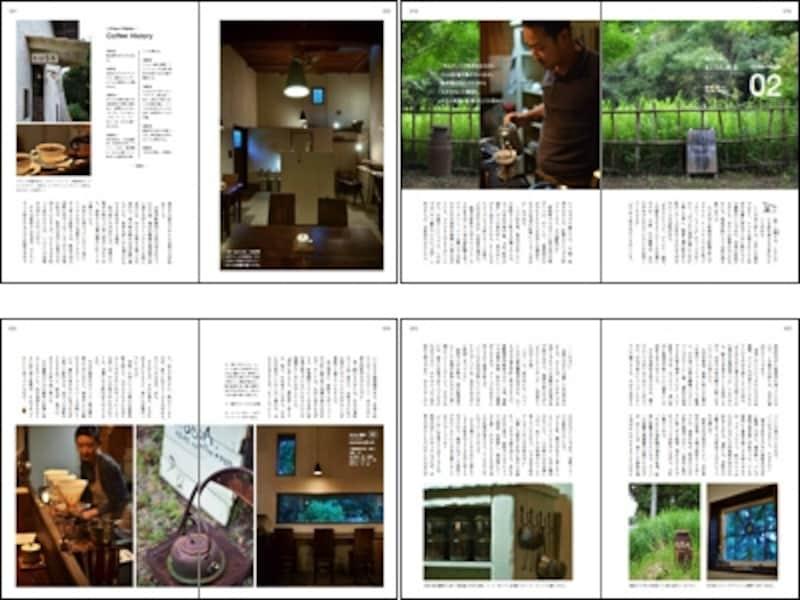 KUSA.喫茶は「色のついていない場所」を求めて、千葉の海辺の村に開かれました。