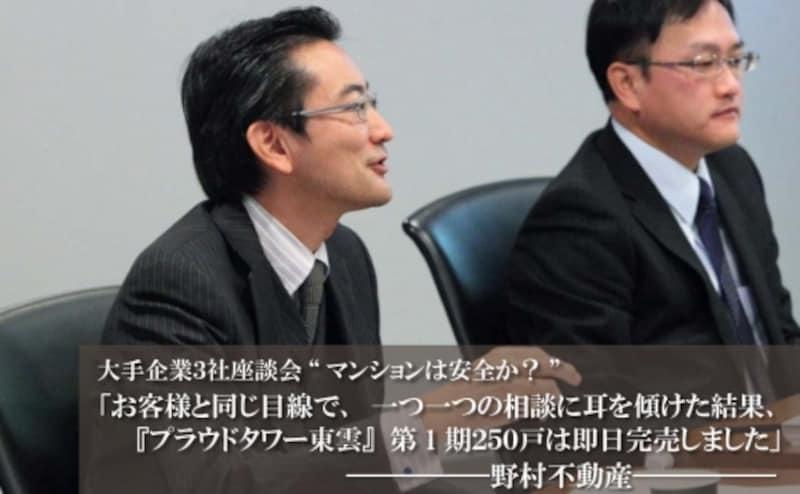 野村不動産広報部マネジャー北井大介氏