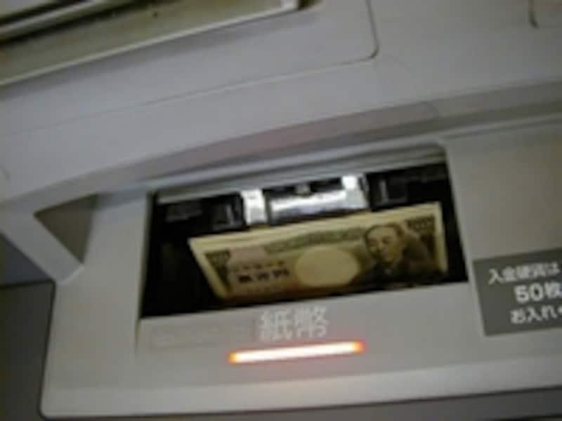 メガバンクATM手数料