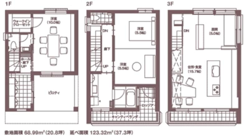 都心の狭小住宅