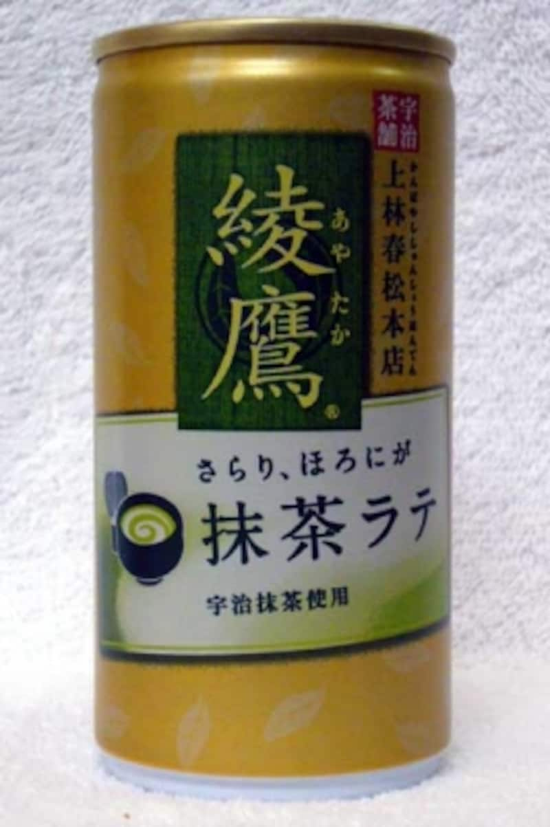 コカ・コーラundefined綾鷹undefined抹茶ラテ