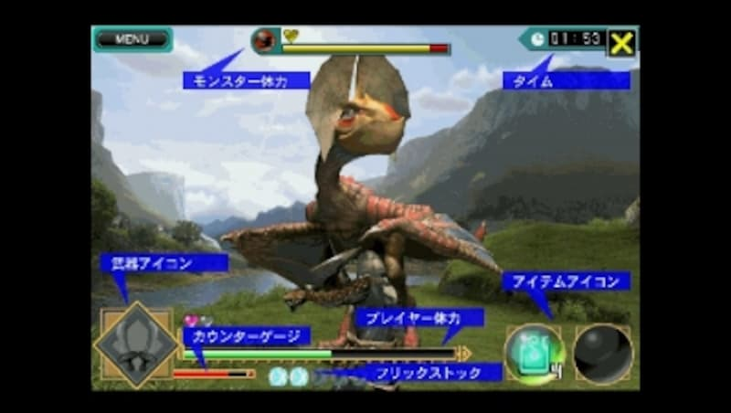 プレイヤーは「ハンター」となり、1対1でモンスターを狩る