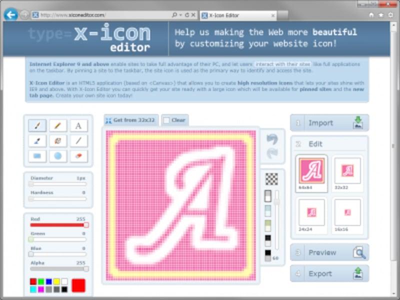 ブラウザだけでファビコンを作成できる「x-icon editor」