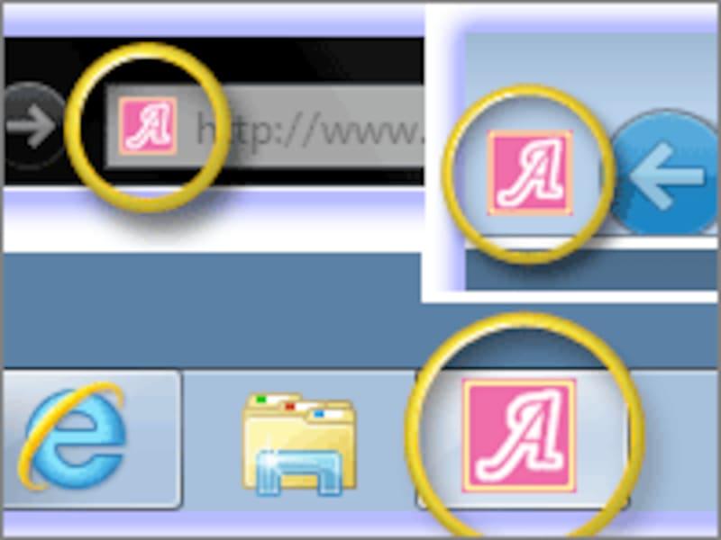 同じファビコンでも、表示される位置によって必要なアイコンサイズが異なる