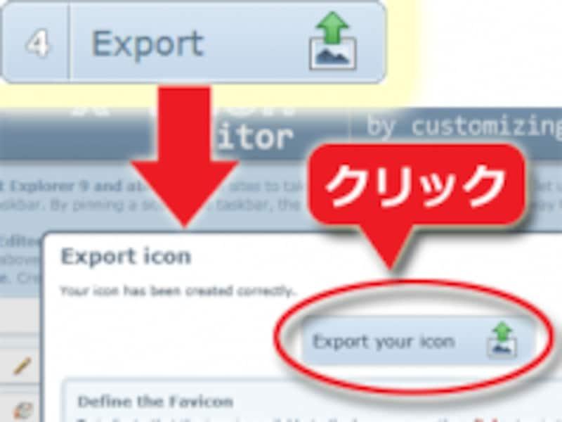 Export Your Iconをクリックしてアイコンファイルを保存