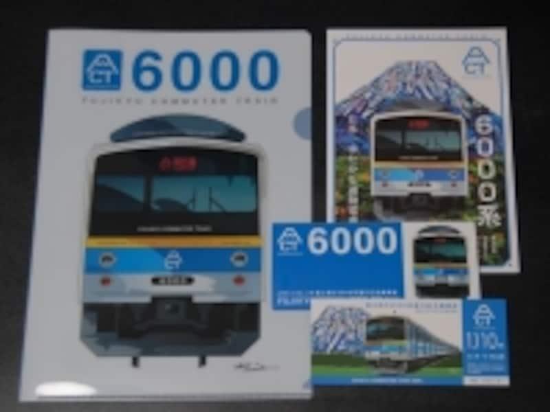 6000系関連グッズ