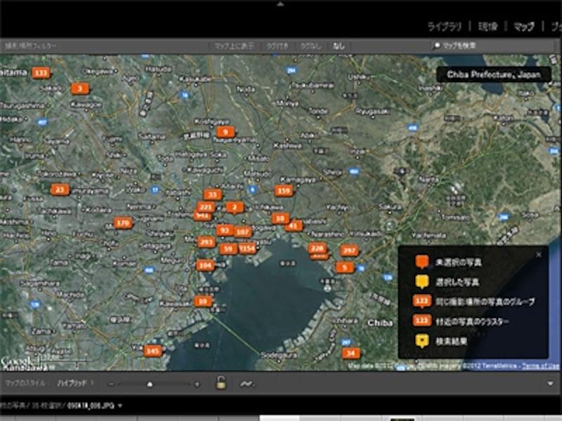 「マップ」表示で撮影場所による枚数表示