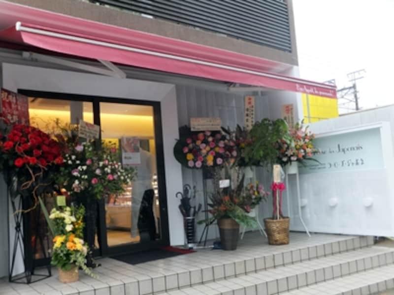金町駅から徒歩5分ほどの立地にOPEN!