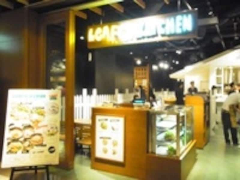 LeAF KITCHEN