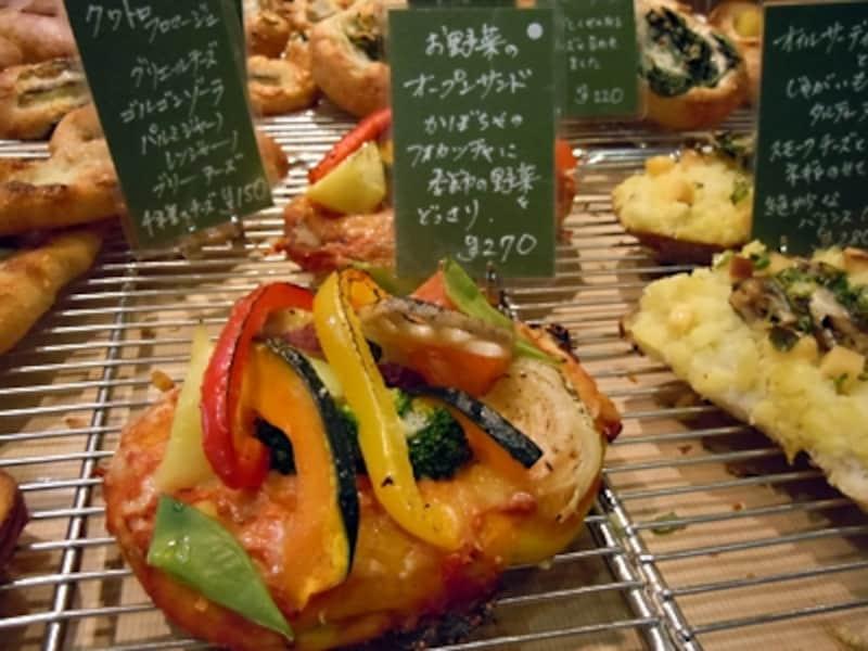 お野菜のオープンサンド(270円)