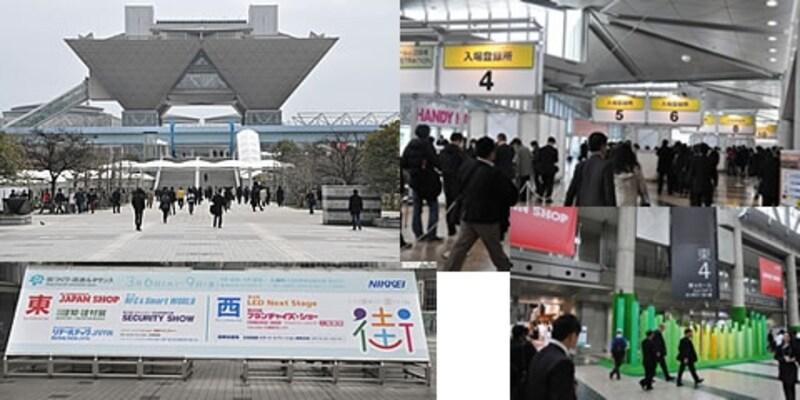 japanshop2012