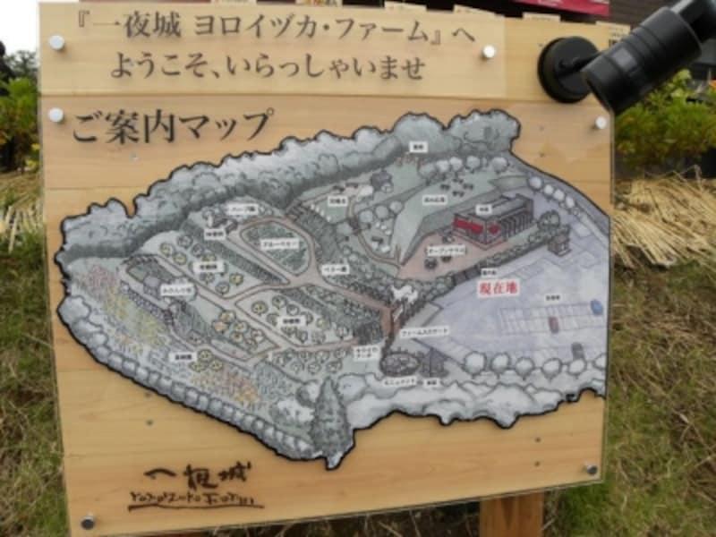 「一夜城ヨロイヅカ・ファーム」の将来予定図
