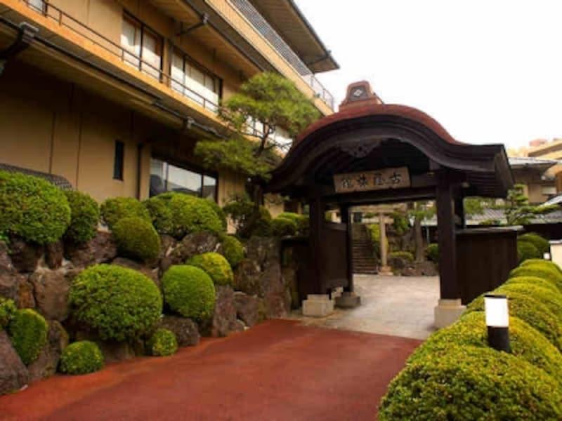 熱海温泉古屋旅館