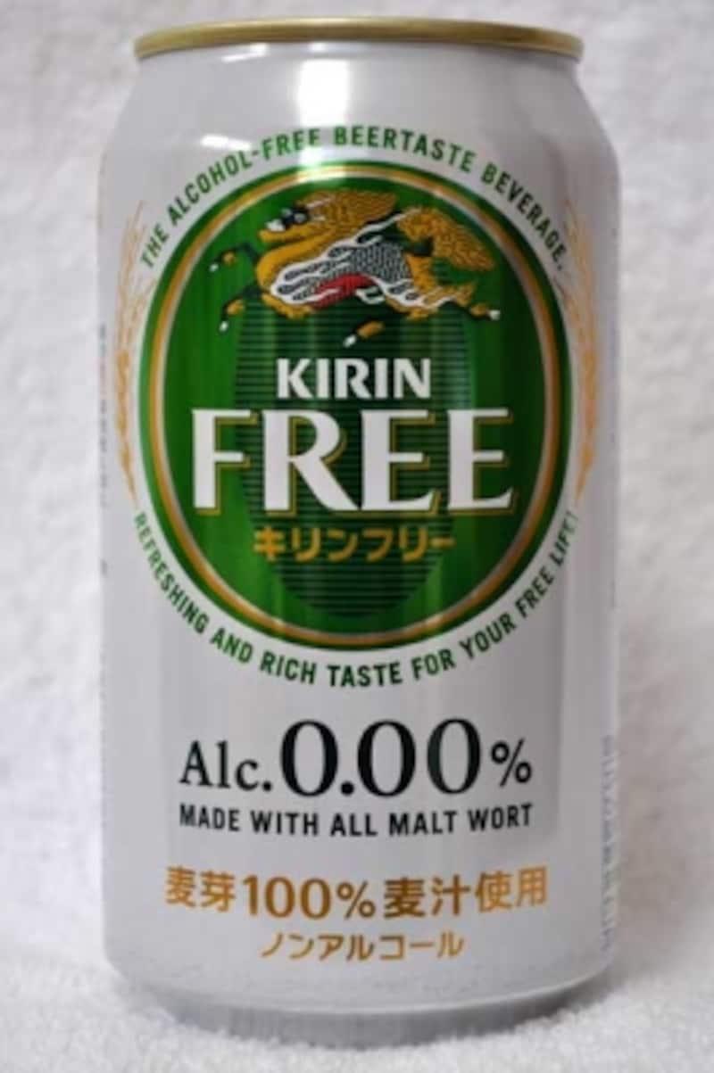 キリンビールundefinedキリンフリー