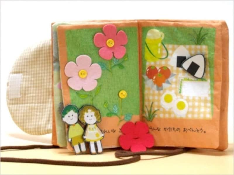 布の絵本の手作りキット『わくわくポシェット』の本文画像