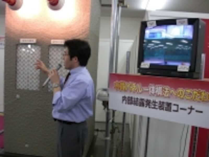 壁体内換気システム