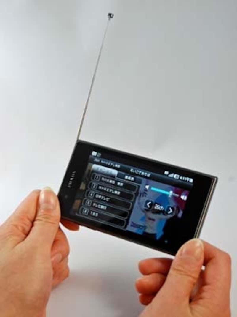 グローバルメーカーながら、日本独自のワンセグ放送の視聴をサポートしています。
