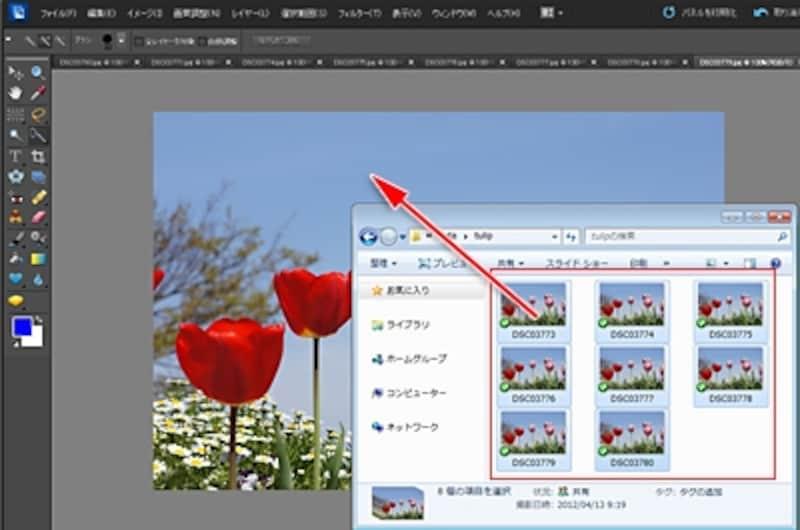 PhotoshopElements10で連続写真を開いた状態