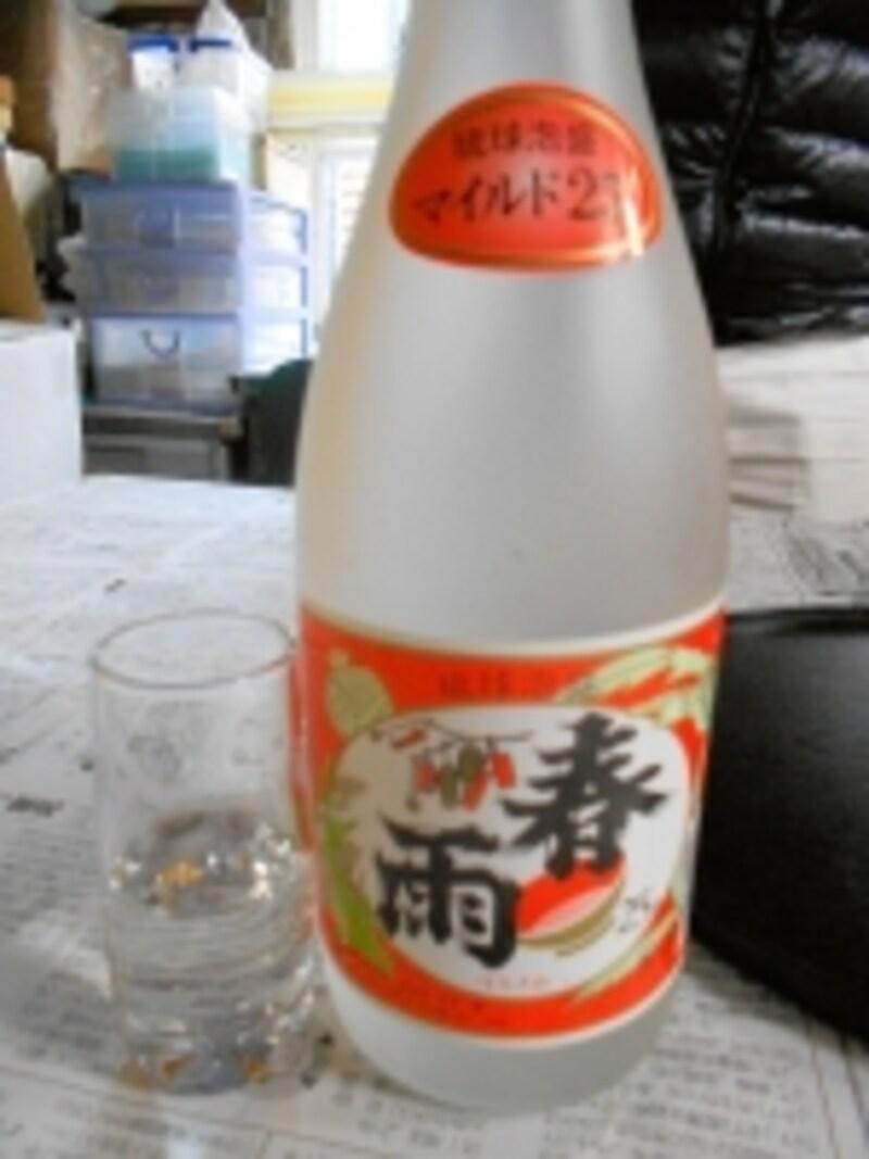 ボトル&グラス