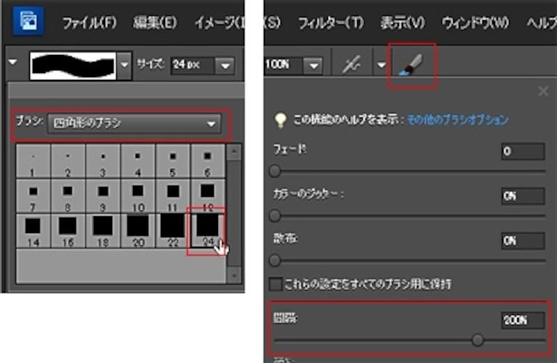 [ブラシ]ツールのプリセットで「四角形のブラシ」を選択し、オプションで「間隔」を「200%」に設定