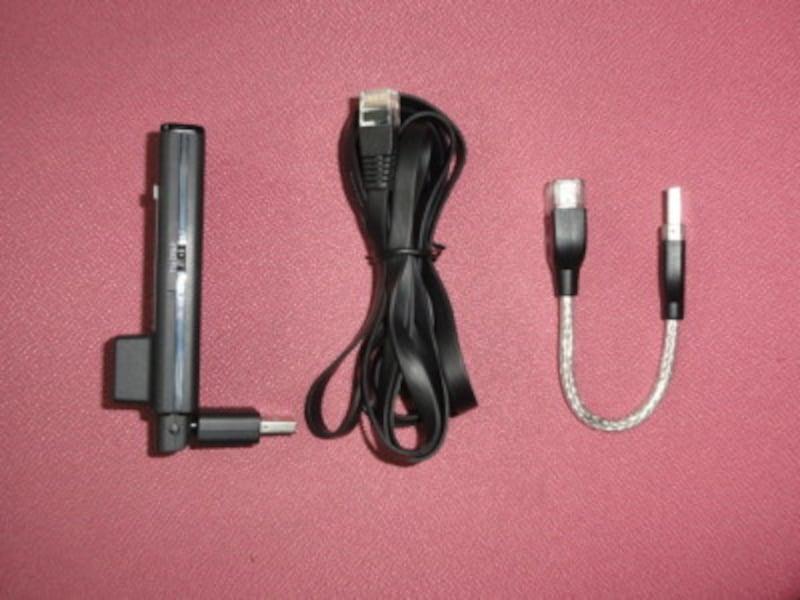 左から本体/LANケーブル/USB延長コード